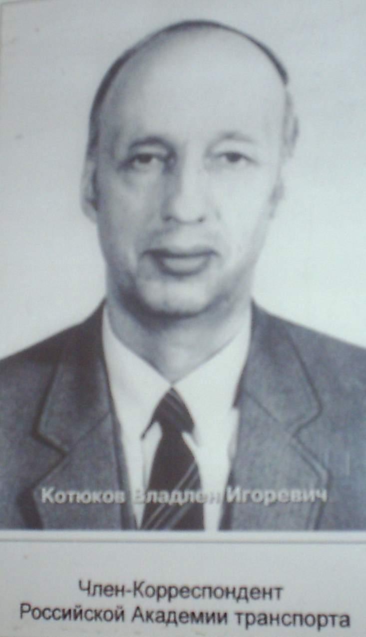 http://kutol.narod.ru/Kotyukov/Kotukov_V.jpg (52041 bytes)